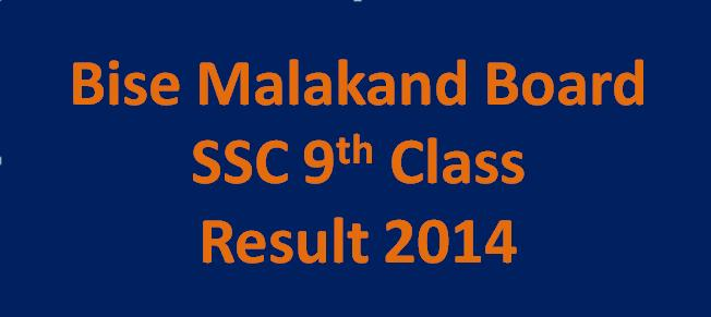 online 9th class result bise Malakand board