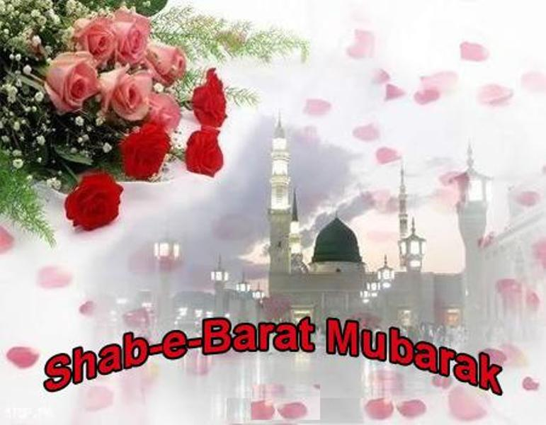 Allah Desktop Wallpapers Hd Shab E Barat 2014 Photos Islamic Images Pictures Desktop