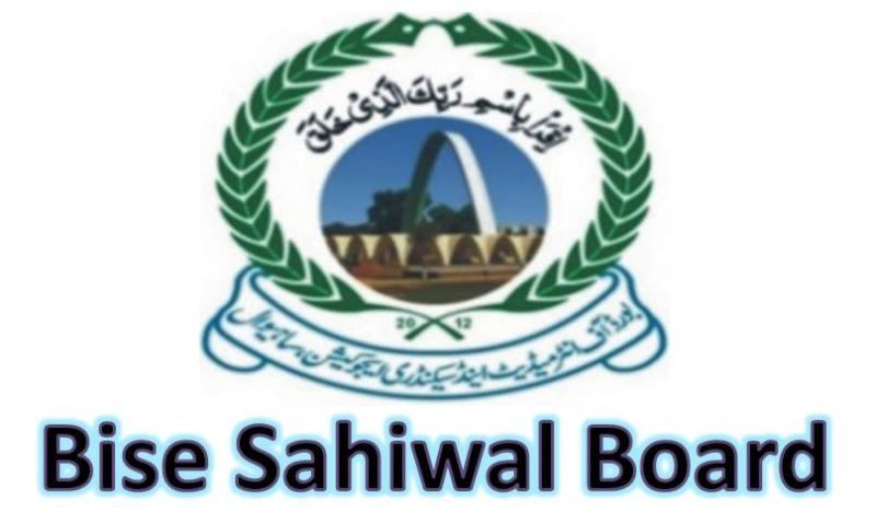 online matric SSC Result 2014 bise Sahiwal board