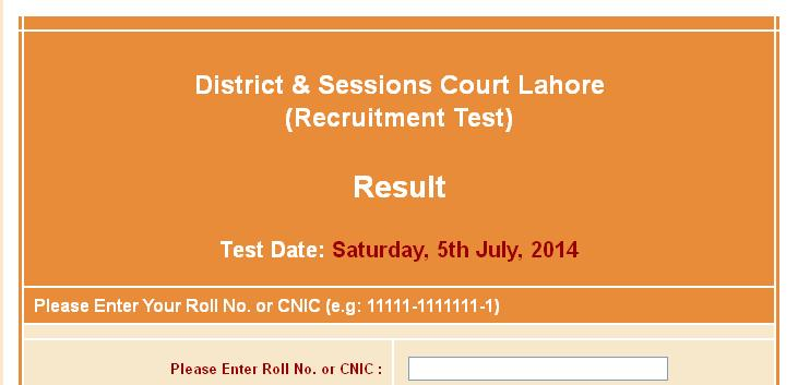 lahore session court NTS Test result