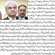 Justice Nasirul Mulk takes oath as Chief Justice of Pakistan