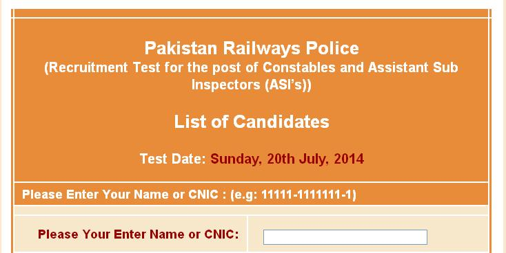 Railway police Test date and NTS test list