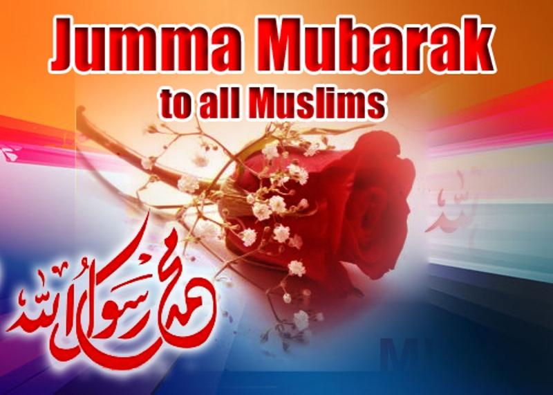 juma mubarak messages wallpapers for facebook