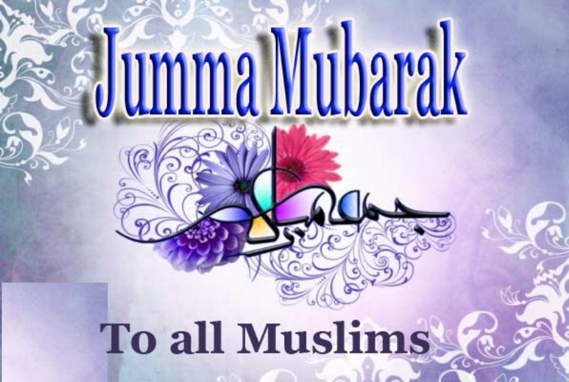 Birthday Wallpaper With Quotes Download Ramadan 3rd Jumma Mubarak Images Islamic Pictures Hadees