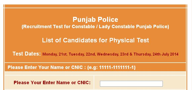 written test-physical test nts list constable-lady constable