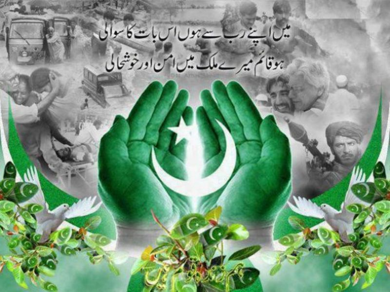 happy defence day 2014 sms
