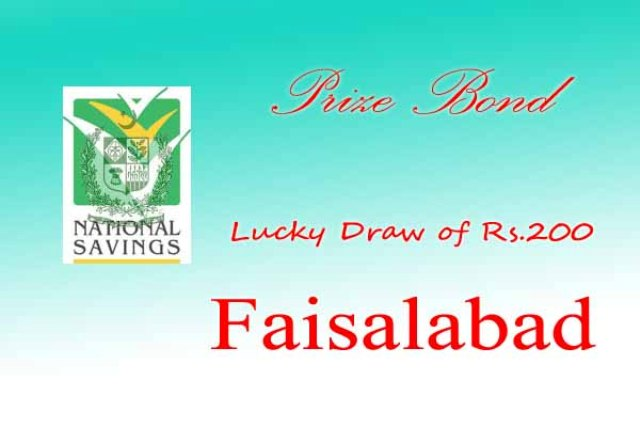 prize bond lucky draw of Rs.200