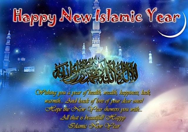 Islamic new year 1436 hijri SMS wishes Quotes 2014