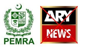 ARY News License Suspended by PEMRA
