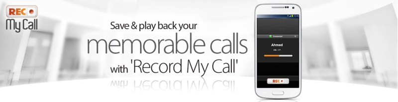 Ufone Introduced Record My Call offer