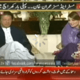 imran khan first interview after marriage