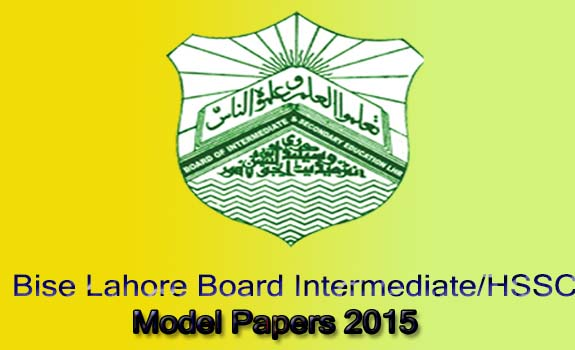 online model papers free download bise lahore board