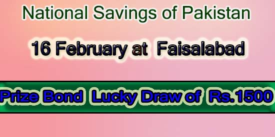 Prize Bond Draw of Rs. 1500