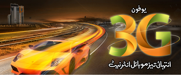 ufone 3G service cities list