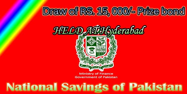 full draw result of Rs.15000 prize bond