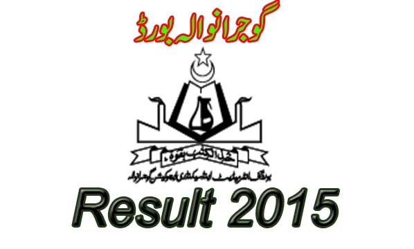 online matric result gujranwala board