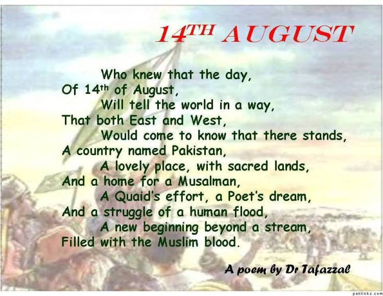 Jashn e Azadi Mubarak Poetry and Sms in English