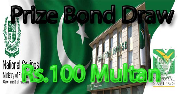 online prize bond draw result of Rs.100
