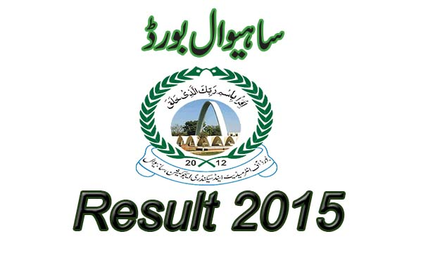 9th Class Result Sahiwal Board 2015
