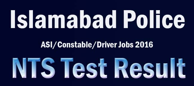 Islamabad Police NTS Test result online