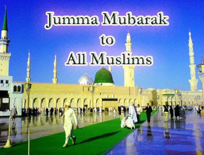 jumma mubarak images in english