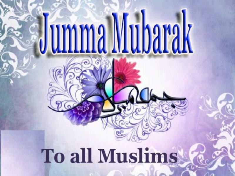 Beautiful Wallpapers With Quotes In Urdu Jumma Mubarak Islamic Pictures Wallpapers Hd Donpk
