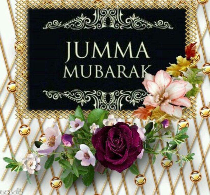 Beautiful Quotes Wallpaper For Facebook Jumma Mubarak Islamic Pictures Wallpapers Hd Donpk
