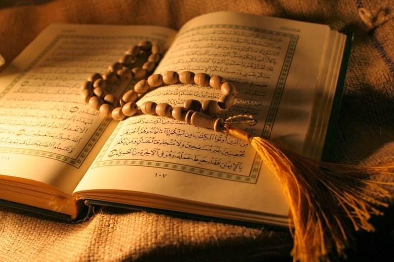 online Quran translation in urdu with tafseer