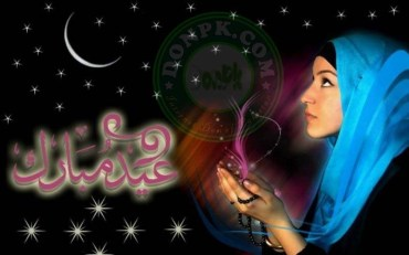 Eid Chand Raat Mubarak Wallpaper pics images sms in Urdu