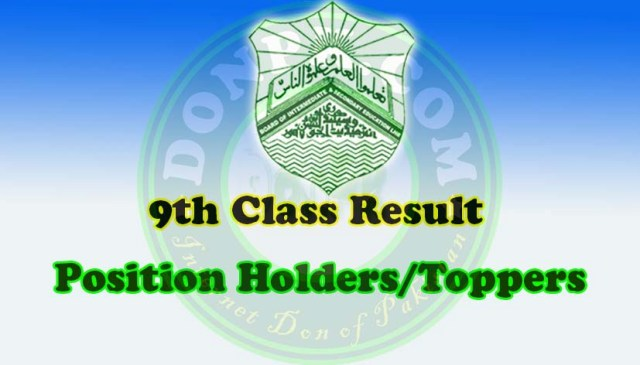9th Class result 2016 Lahore board