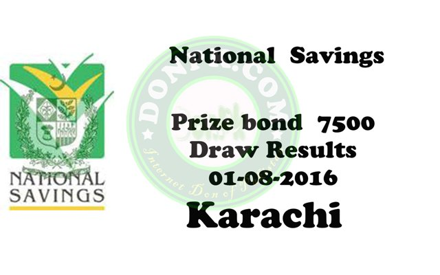7500 Prize bond draw results full list on this page