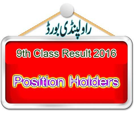 Bise Rawalpindi Position Holders Board toppers 9th Class Result 2016
