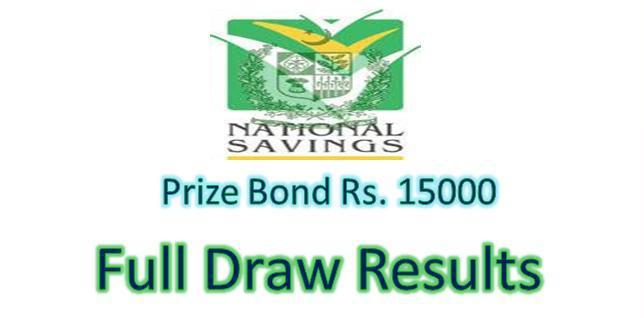national savings prize bond 15000 draw results