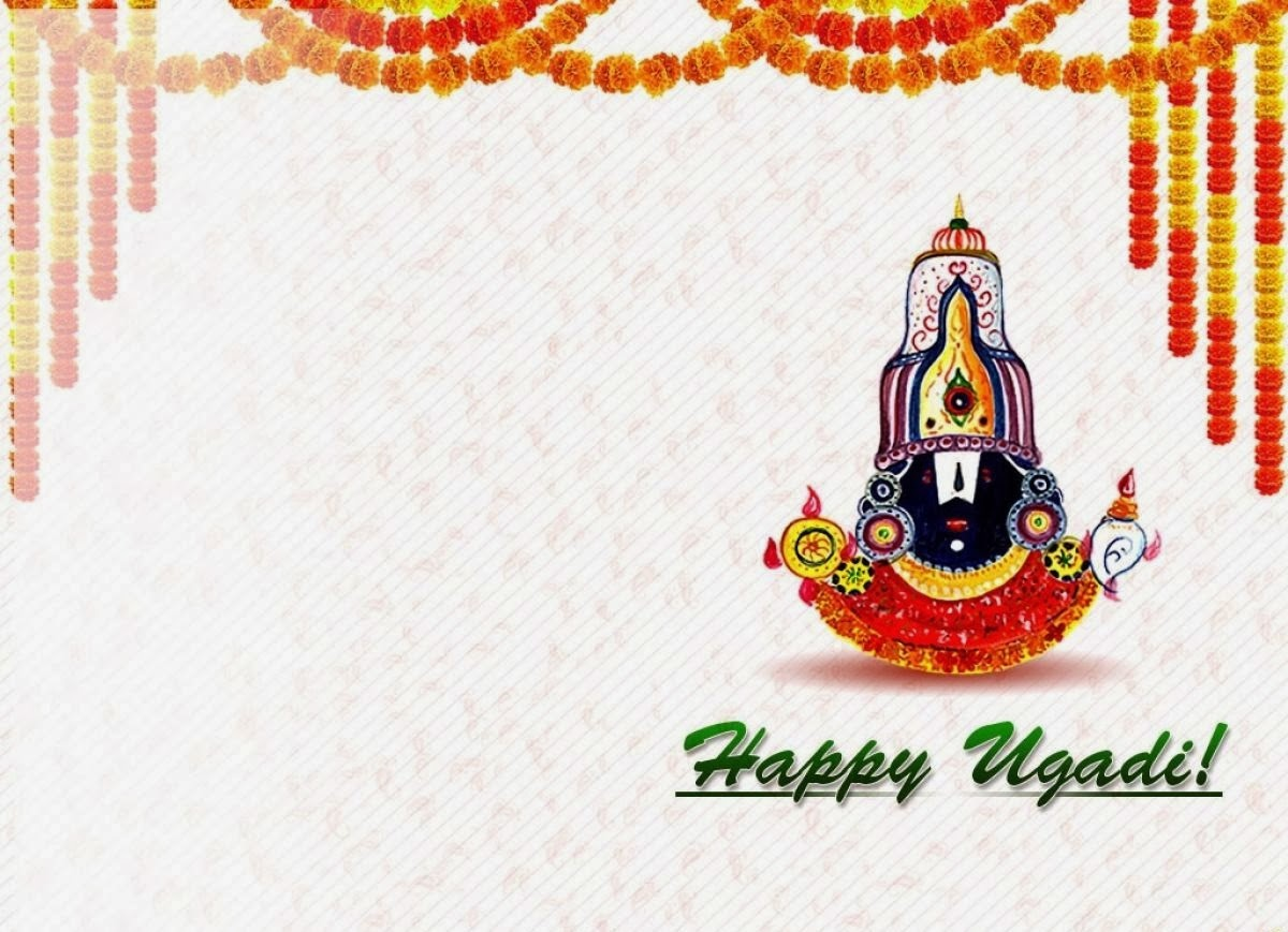 Ugadi Hd Wallpapers Free Download Happy Ugadi Images Photos Pics Amp Wallpapers Pictures