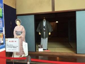 新次郎さんの衣装