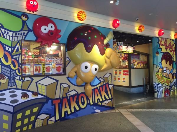 ユニバーサルシティウォーク『大阪たこ焼きミュージアム』に寄り道
