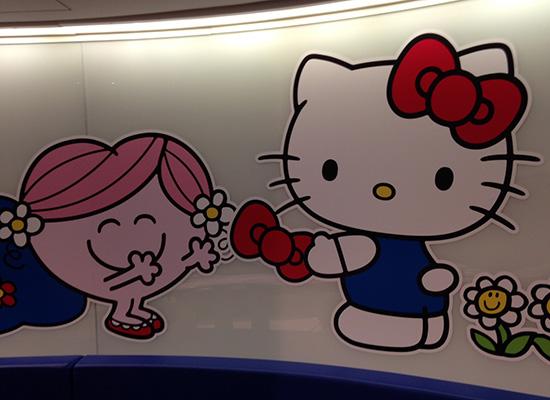 Madame Câlin Hello Kitty Colette