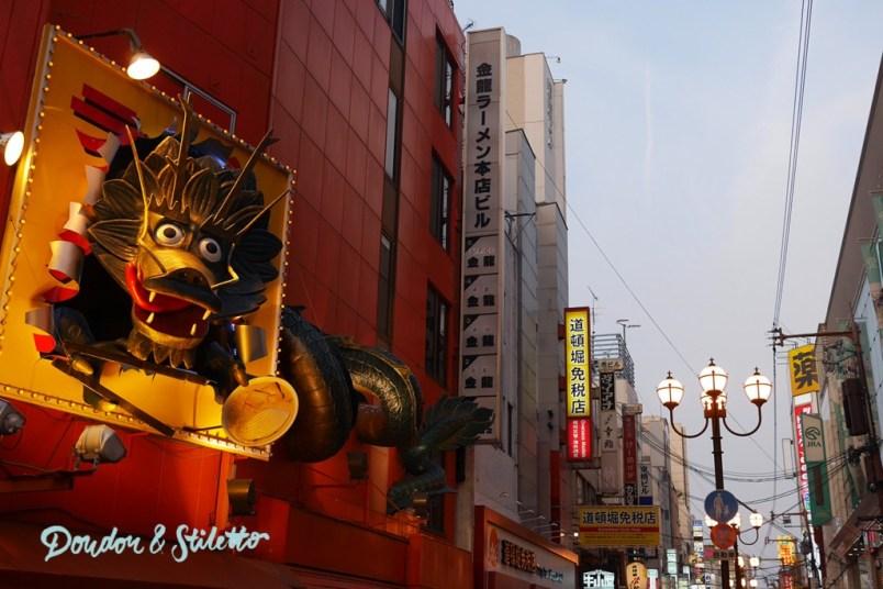 Dotonburi Osaka