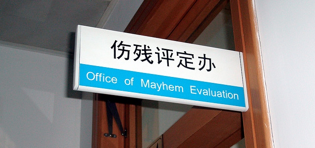 Office of Mayhem Evaluation