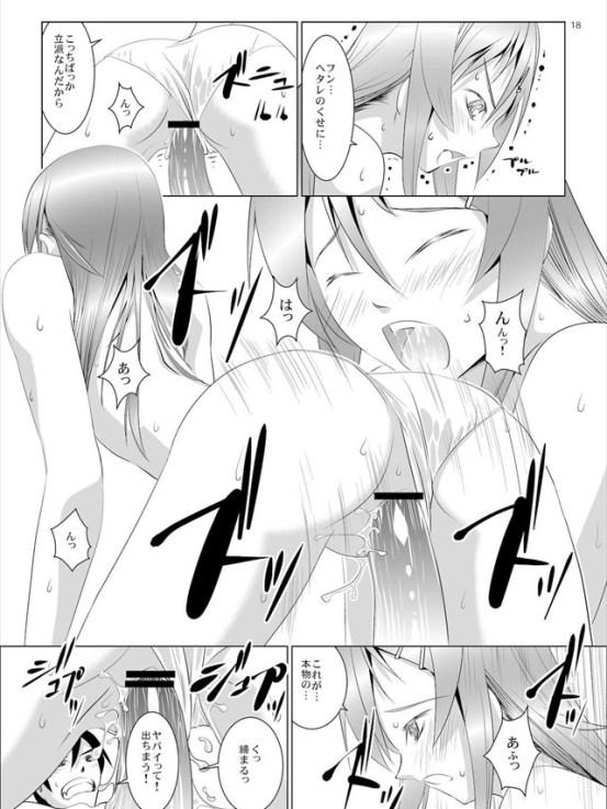 orenoimoha1015