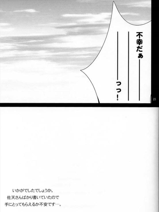 tokagaku1023