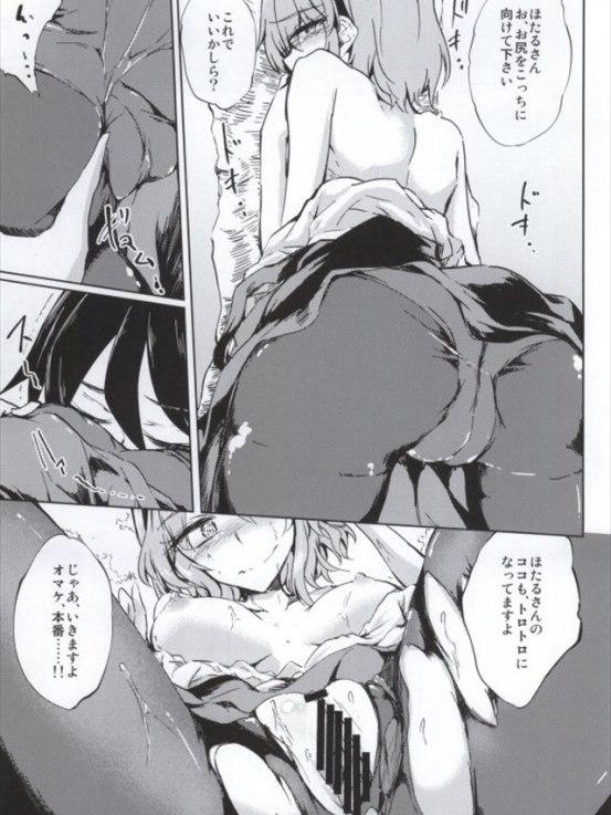 dagagashi1014