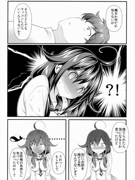kujiranoongaeshi013
