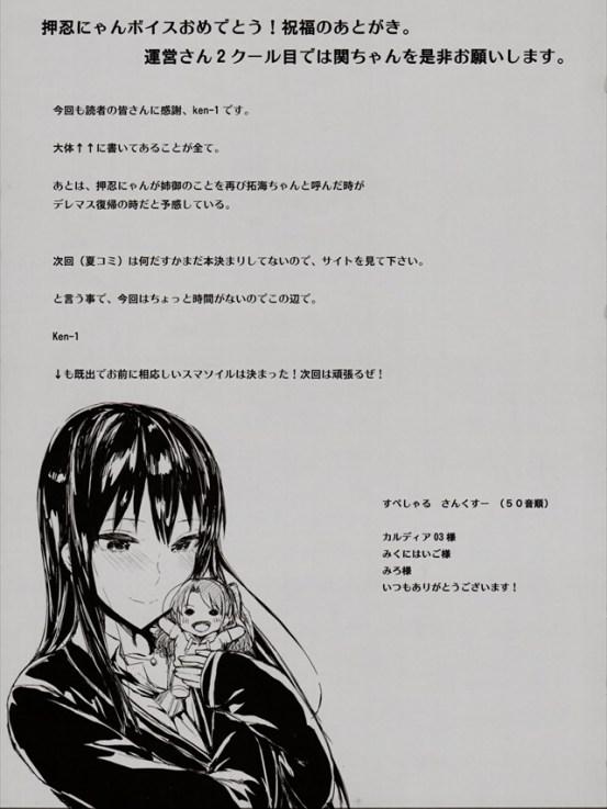 shibunama018