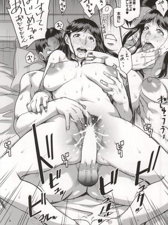nanasesanniyokorenbo025
