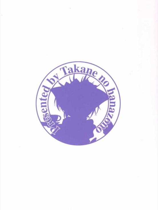 gakkou1026