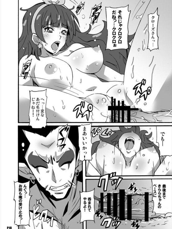 gopuritoku1017