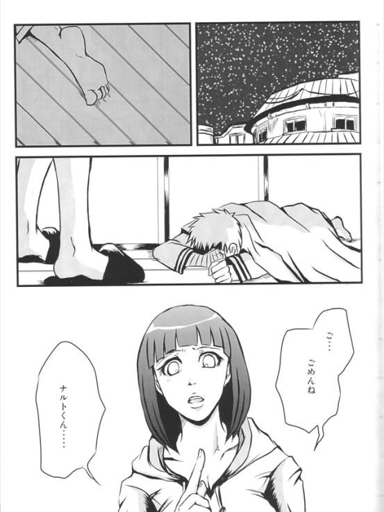 fushiginaru1004