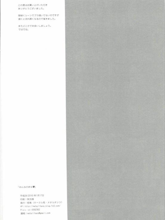 gurapan1021