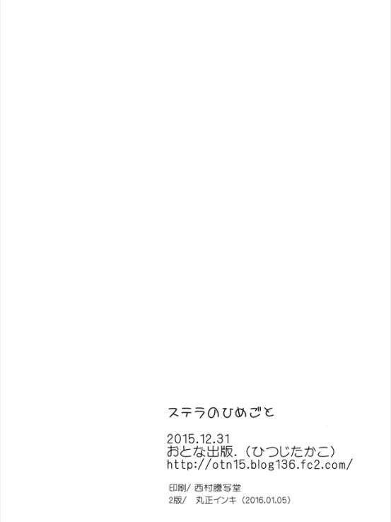 ryoujokoujo1022